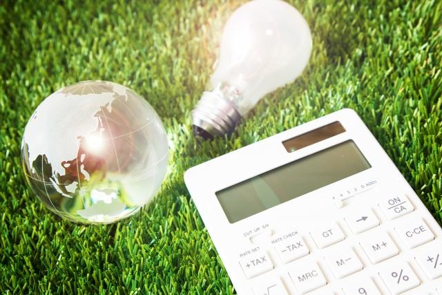 光熱費などのコスト