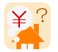 住宅ローン計算が簡単にできるアプリ